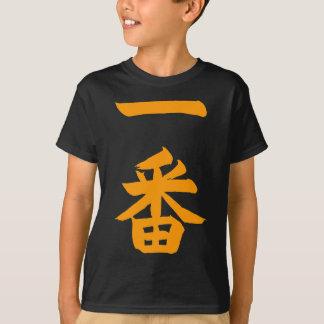 Ichiban T-Shirt