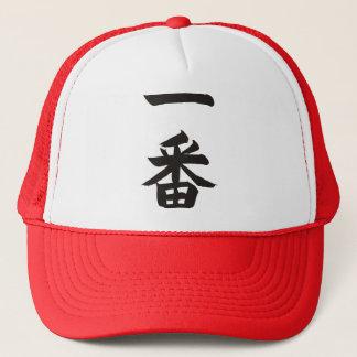 Ichiban Trucker Hat
