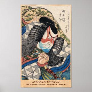 Ichikawa Danjuro IV en el papel del arte de Kageki Póster