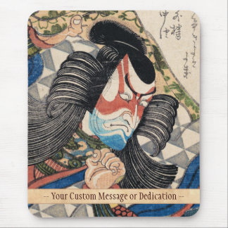 Ichikawa Danjuro IV en el papel del arte de Kageki Tapete De Ratones