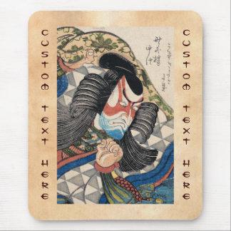 Ichikawa Danjuro IV en el papel del arte de Kageki Tapete De Raton