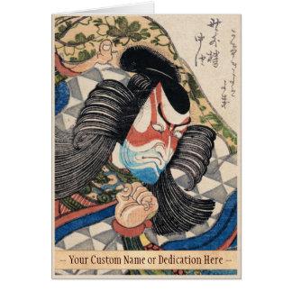 Ichikawa Danjuro IV en el papel del arte de Kageki Tarjeta Pequeña