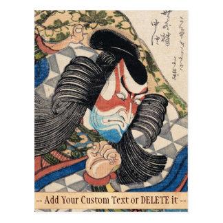 Ichikawa Danjuro IV en el papel del arte de Kageki Postales