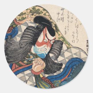 Ichikawa Danjuro IV en el papel del arte de Pegatina Redonda