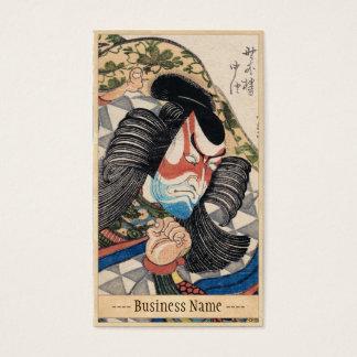 Ichikawa Danjuro IV in the Role of Kagekiyo art Business Card