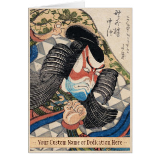 Ichikawa Danjuro IV in the Role of Kagekiyo art Greeting Cards