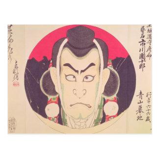 Ichikawa Danjuro IX in a roundel Postcard