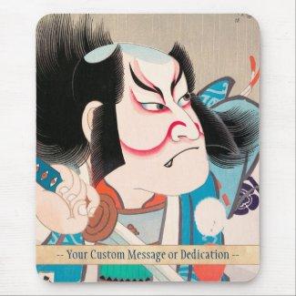 Ichikawa Danjuro kabuki samurai warrior tattoo art Mouse Pad