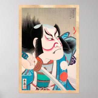 Ichikawa Danjuro kabuki samurai warrior tattoo art Poster