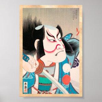 Ichikawa Danjuro kabuki samurai warrior tattoo art Print