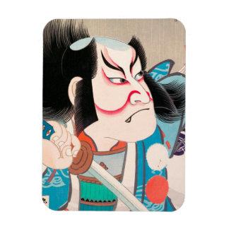 Ichikawa Danjuro kabuki samurai warrior tattoo art Rectangular Photo Magnet