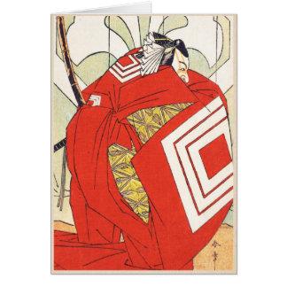 Ichikawa Danjuro V in a Shibaraku Role Katsukawa Cards