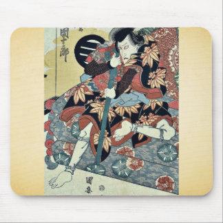 Ichikawa Danjuro VII by Utagawa,Kuniyasu Mouse Pad