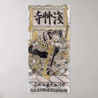 Ichikawa Ebizō Poster