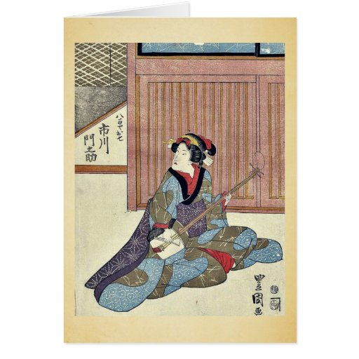 Ichikawa Monnosuke by Utagawa,Toyokuni Greeting Card