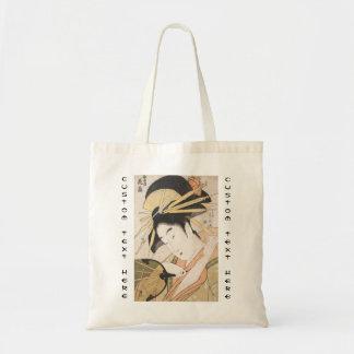Ichirakutei Eisui una señora oriental japonesa de  Bolsa Tela Barata
