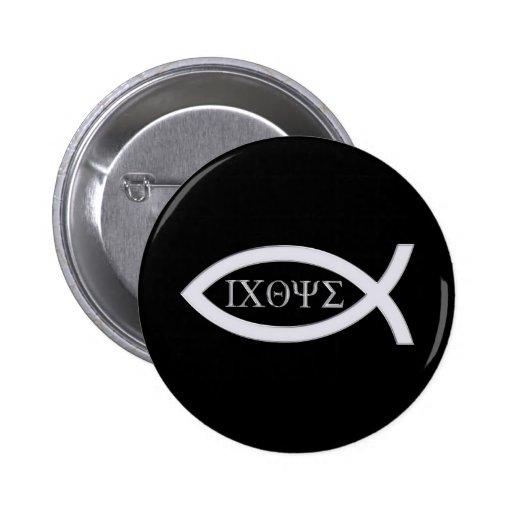 Ichthus - Christian Fish Symbol Button