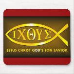 ICHTHUS: Jesus Fish Symbol Mousepad