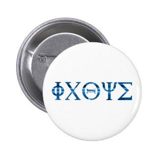 ICHTUS Grec Bleu 2 Pin Redondo De 2 Pulgadas