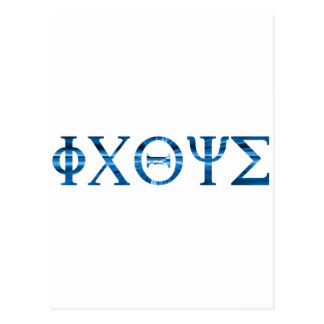 ICHTUS Grec Bleu 2 Tarjeta Postal