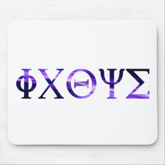 ICHTYS Grec 1 Violet Mouse Pad