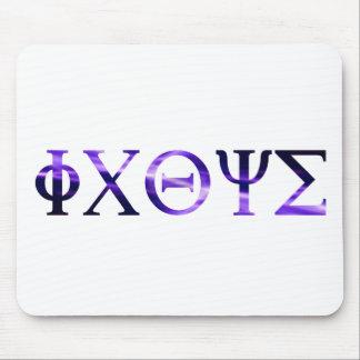 ICHTYS Grec 1 violeta Mouse Pad