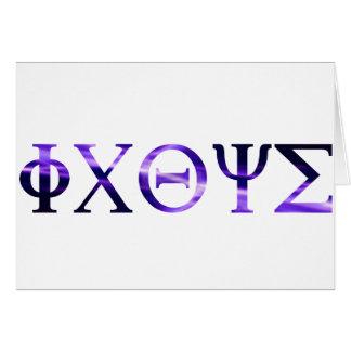 ICHTYS Grec 1 violeta Felicitación