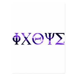 ICHTYS Grec 1 violeta Tarjeta Postal
