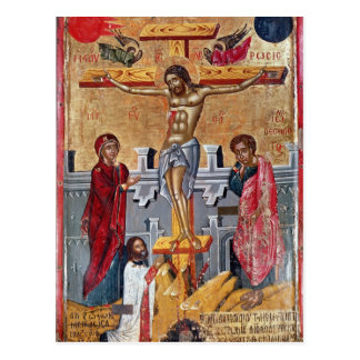 Icon depicting the Crucifixion, 1520 Postcard
