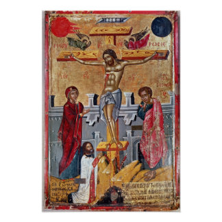 Icon depicting the Crucifixion, 1520 Poster