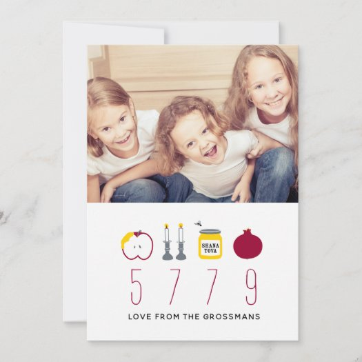 Apple Honey Rosh Hashanah Photo Card - customizable personalizable - customize & personalize it with your own family photo
