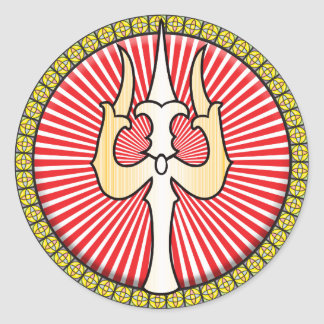 Icono de Shiva Trident Pegatina Redonda