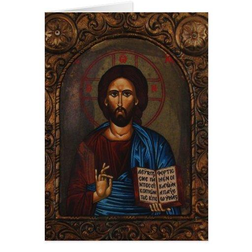 ICONO griego CRISTO Felicitacion