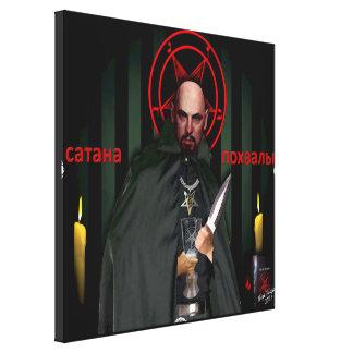 Icono ruso del estilo de Lavey del santo en lona Impresión En Lienzo