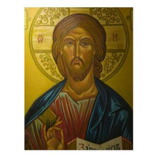 Icono ruso dentro de la iglesia de St. Sophia/ Tarjeta Postal