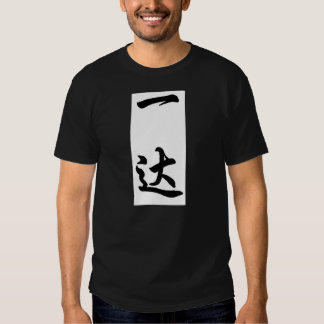 ida t shirt
