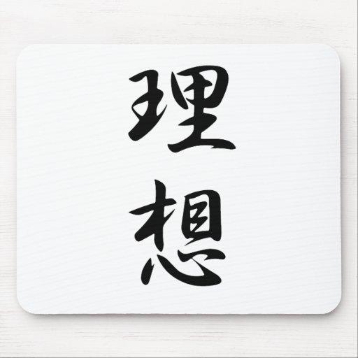 Ideal - Risou Mouse Pad