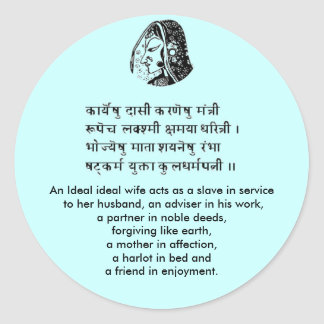 ideal wife sanskrit english classic round sticker