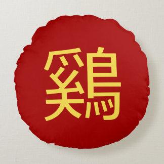 Ideograma del gallo en año rojo del gallo de la cojín redondo