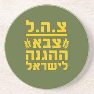 IDF Israel Defense Forces2 - HEB - FULL Beverage Coasters