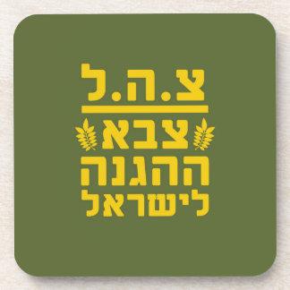 IDF Israel Defense Forces2 - HEB - FULL Drink Coasters