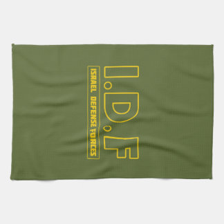 IDF Israel Defense Forces 3 - ENG - FULL Towels