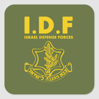 IDF Israel Defense Forces - ENG Square Sticker