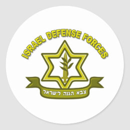 IDF - Israel Defense Forces insignia Classic Round Sticker