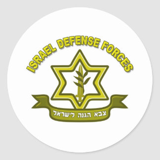 IDF - Israel Defense Forces insignia Classic Round Sticker