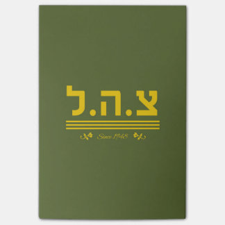 IDF Since 1948 - HEB Post-it® Notes