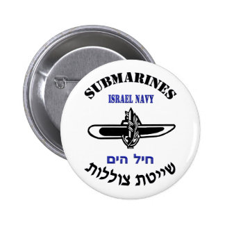 IDF Submarine Service Light Pinback Button