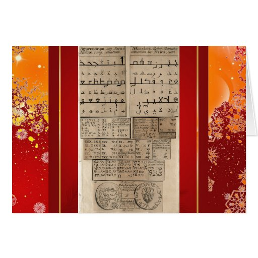 Idiomas antiguas tarjeta de felicitación