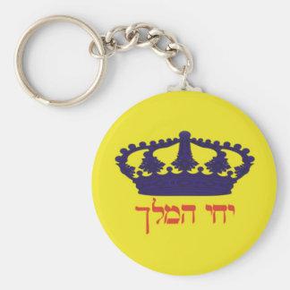 Iechi Hamelech Basic Round Button Keychain
