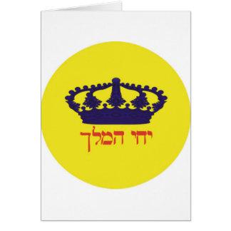Iechi Hamelech Card